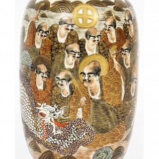 Antique Pair Japanese Meiiji Satsuma Porcelain Vases 19th Century