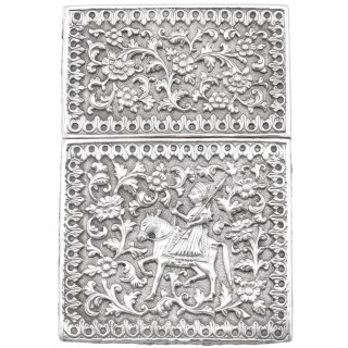 Indian Silver Card Case - Antique Circa 1880