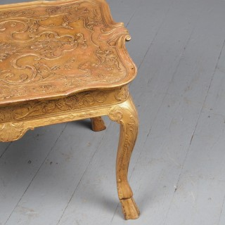 George I Style Giltwood Table