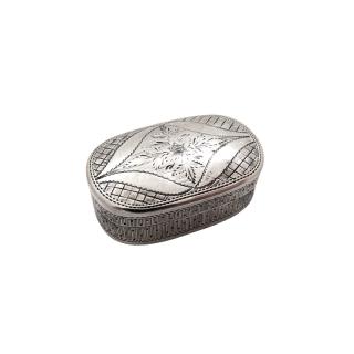 Antique Georgian Sterling Silver Vinaigrette 1805
