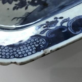Large Chinese Deep Dish