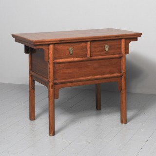 Large Chinese Elm Altar Style Table