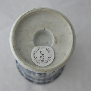 Kangxi Blue and White Molded Lidded Stem cup/ Goblet