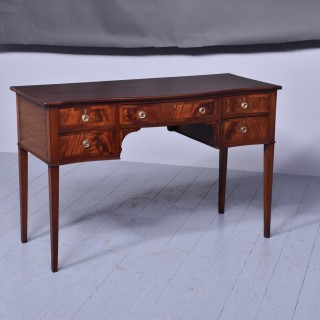 Serpentine-Front Mahogany Hall or Serving Table