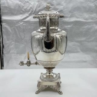 Antique George III Sterling Silver Large Tea Urn London 1814 Paul Storr