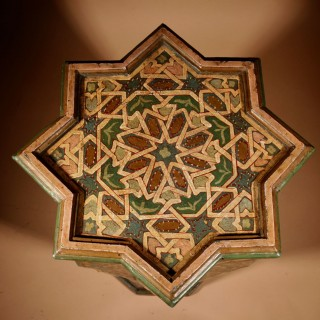 An Early Moroccan Star Shaped Coffee Tea Table.