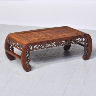 Qing Period Chinese Rosewood and Burr Wood low table