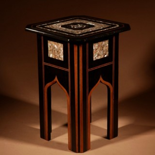 An Original And Very Decorative Middle Eastern  Antique Table.