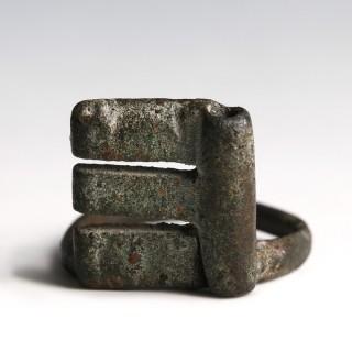 Ancient Roman Bronze Key Ring