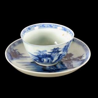 Nanking Cargo Cup & Saucer